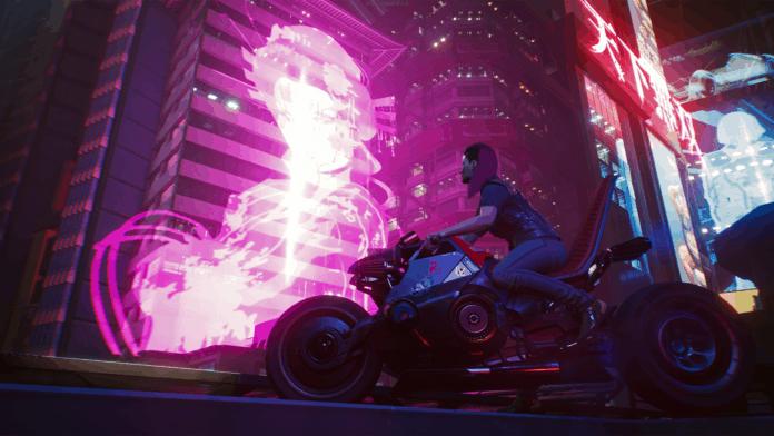 skip cyberpunk 2077 launcher