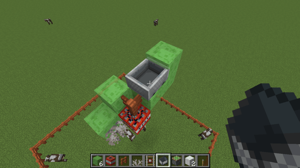Minecart on the Detector Rail